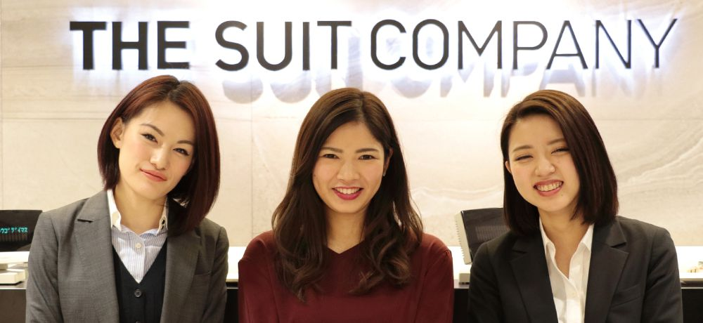 THE SUIT COMPANY アルバイト求人サイト